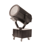 Flash Search Light FL-2000X